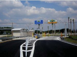 Sawgrass Expressway On-ramp in Broward County, FL